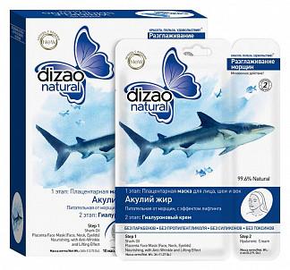 Дизао маска для глаз плацентарная акулий жир эффект лифтинга 10 шт.