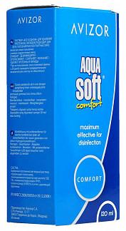Авизор аква софт раствор для контактных линз 120мл