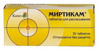 Миртикам 30 шт. таблетки для рассасывания