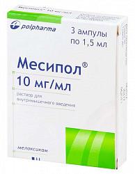 Месипол 15мг 1,5мл 3 шт. раствор для инъекций польфарма