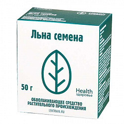 Лен семена 50г здоровье