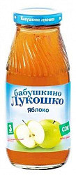 Бабушкино лукошко сок яблоко 3+ осветленный 200мл