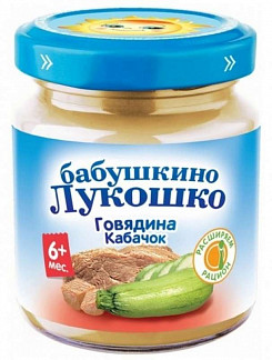 Бабушкино лукошко пюре говядина/кабачки 6+ 100г