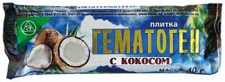 Гематоген кокосовый 40г