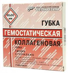 Губка гемостатическая коллагеновая 90х90мм №10 белкозин