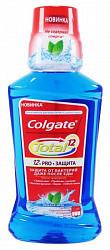 Колгейт тотал 12 ополаскиватель для полости рта про-защита сильная мята 250мл