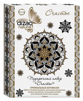 Дизао натур набор подарочный ботомасок для лица счастье