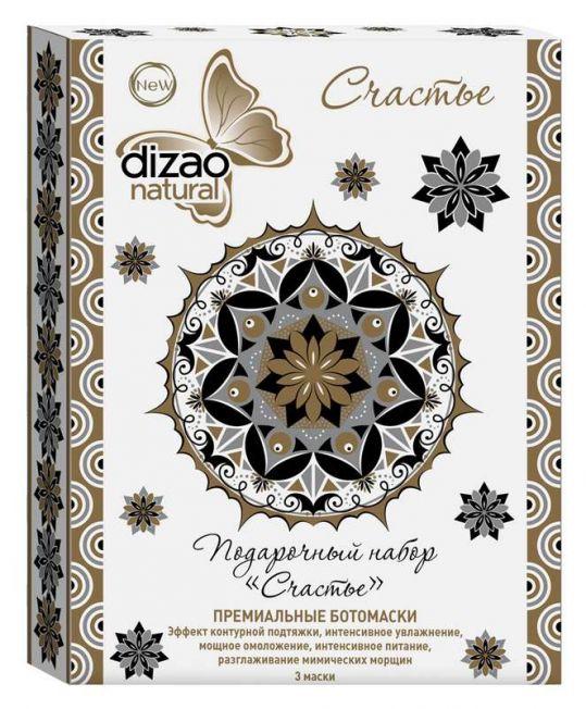 Дизао натур набор подарочный ботомасок для лица счастье, фото №1