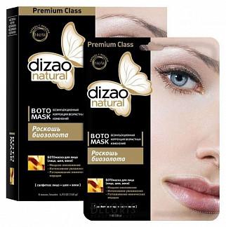 Дизао бото маска для лица/шеи/век роскошь биозолота 28г 5 шт.