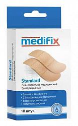 Медификс стандарт лейкопластырь бактерицидный полимерный телесный (натуральный) 72х19мм 10 шт.