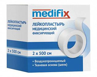 Медификс лейкопластырь фиксирующий 2х500см на шелковой основе белый