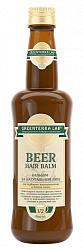 Гринтерра лаб бальзам на натуральном пиве для глубокого восстановления и блеска волос 284мл