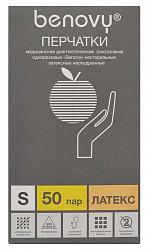 Бенови перчатки смотровые латексные нестерильные неопудренные размер s 50 шт.