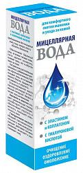 Мицеллярная вода с эластином, коллагеном и гиалуроновой кислотой 100мл
