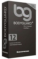 Бодигард презервативы классические 12 шт. кит