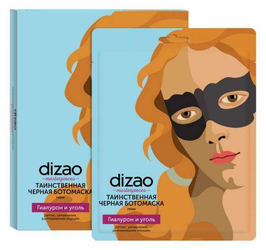 Дизао бото маска для глаз таинственная черная гиалурон/уголь 5 шт., фото №1