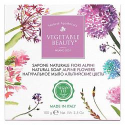 Веджетабл бьюти мыло натуральное альпийские цветы 100г