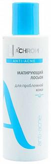 Ахромин анти-акне лосьон матирующий 150мл