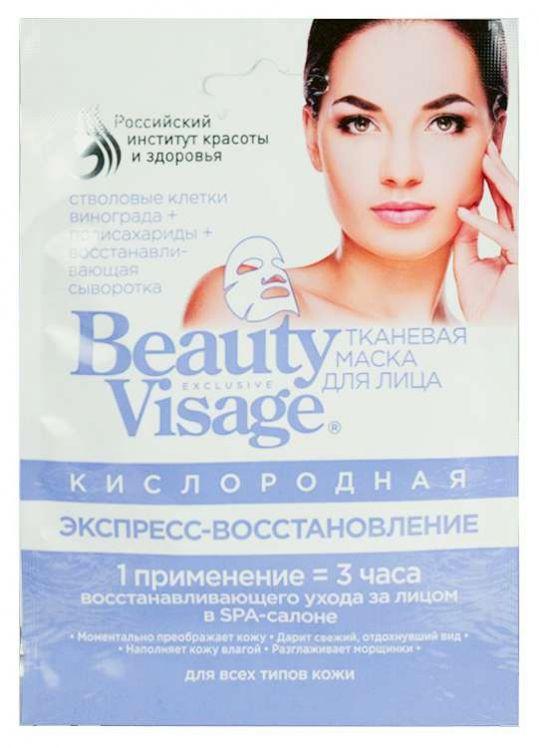 Бьюти визаж маска для лица тканевая кислородная экспресс-восстановление, фото №1