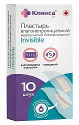 Клинса пластырь бактерицидный невидимый влагонепроницаемый 2,5х5,6см 10 шт.