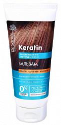 Др. санте кератин бальзам для тусклых и ломких волос 200мл