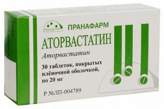 Аторвастатин 20мг 30 шт. таблетки покрытые пленочной оболочкой пранафарм