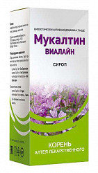 Мукалтин виалайн сироп 100мл