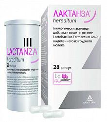 Лактанза хередитум капсулы 28 шт.