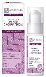 Ахромин анти-эйдж крем-маска для лица с коллагеном 50мл