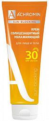 Ахромин сан-блокинг крем для лица/тела солнцезащитный spf30 250мл медикомед нпф,ооо
