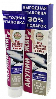 Акулий жир гель-бальзам троксерутин 125мл