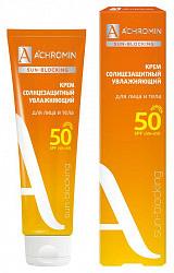 Ахромин сан-блокинг крем для лица/тела солнцезащитный экстра-защита spf50 100мл медикомед нпф,ооо