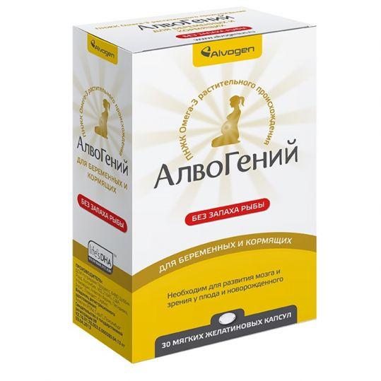 Алвогений для беременных и кормящих капсулы 30 шт., фото №1
