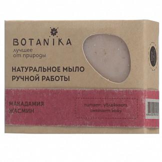 Ботавикос мыло натуральное макадамия/жасмин 100г