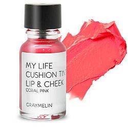 Греймелин тинт для губ и щек оттенок корал пинк 14г