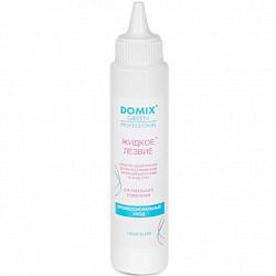 Домикс грин жидкое лезвие для удаления натоптышей/уплотнений кожи стоп 70мл