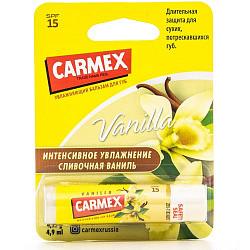 Кармекс бальзам для губ увлажняющий ваниль spf15 4,25г стик