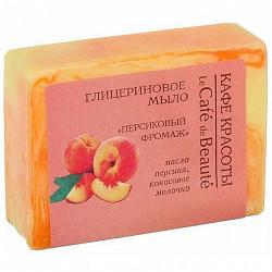 Кафе красоты мыло глицериновое персиковый фромаж 100г