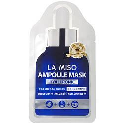 Ла мисо маска для лица ампульная с гиалуроновой кислотой 25г
