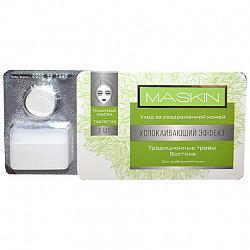 Маскин маска-таблетка тканевая успокаивающий эффект 2 шт.