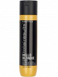 Матрикс тотал резалт хеллоу блонди кондиционер для сияния светлых волос 300мл