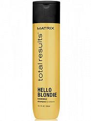 Матрикс тотал резалт хеллоу блонди шампунь для сияния светлых волос 300мл