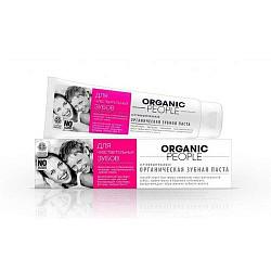 Органик пипл зубная паста органическая для чувствительных зубов 100г