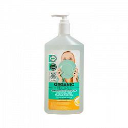 Органик пипл эко гель для мытья посуды лимон 500мл