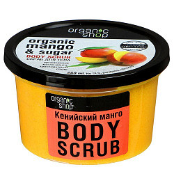 Органик шоп скраб для тела очищающий кенийский манго 250мл органик шоп