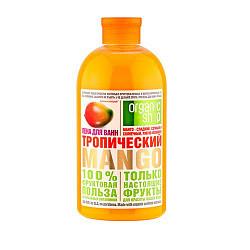 Органик шоп фрукты пена для ванн тропический манго 500мл органик шоп