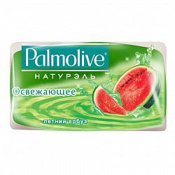 Палмолив натурэль мыло глицериновое освежающее летний арбуз 90г