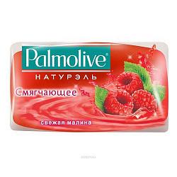 Палмолив натурэль мыло глицериновое смягчающее свежая малина 100г