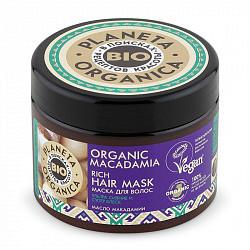 Планета органика макадамия маска для волос густая 300мл