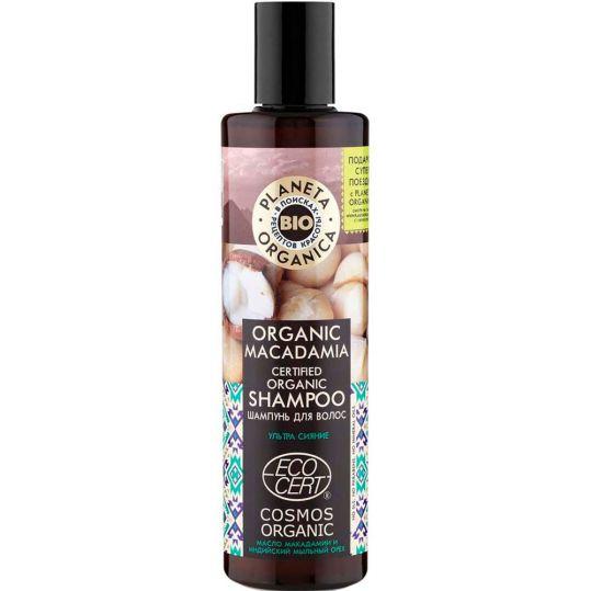 Планета органика макадамия шампунь для волос натуральный 280мл, фото №1